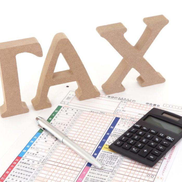 株式譲渡益とは 株式売却に対する課税の仕組みと計算方法