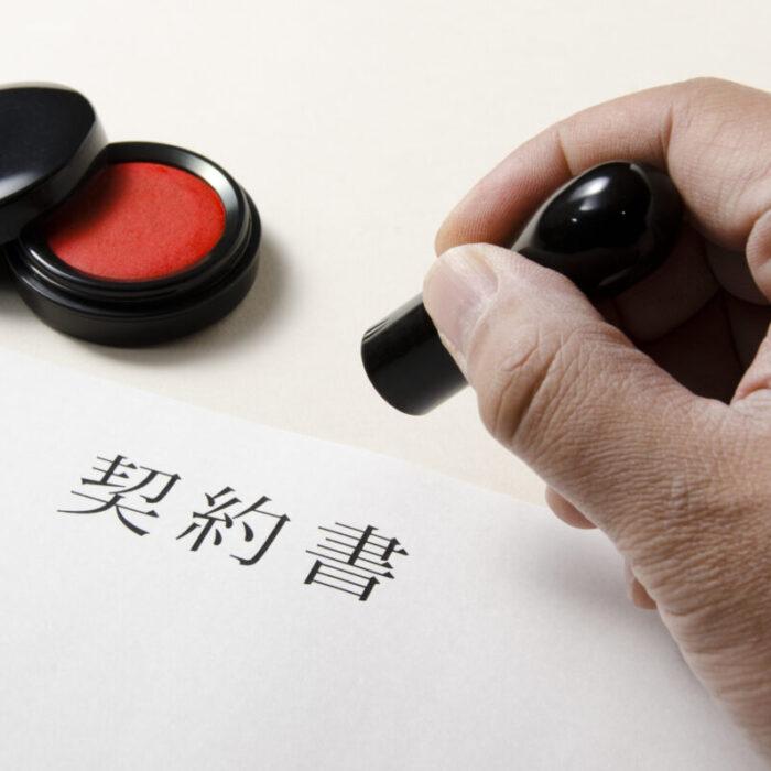 合併や事業譲渡で契約は承継される?各用語や印紙の必要性も解説