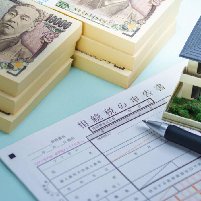 【相続税の基本】相続税の税率や計算方法を紹介_後編
