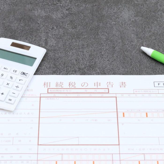 【中小企業オーナー必見】相続時の有価証券の相続税計算方法 - 未上場株の評価方法