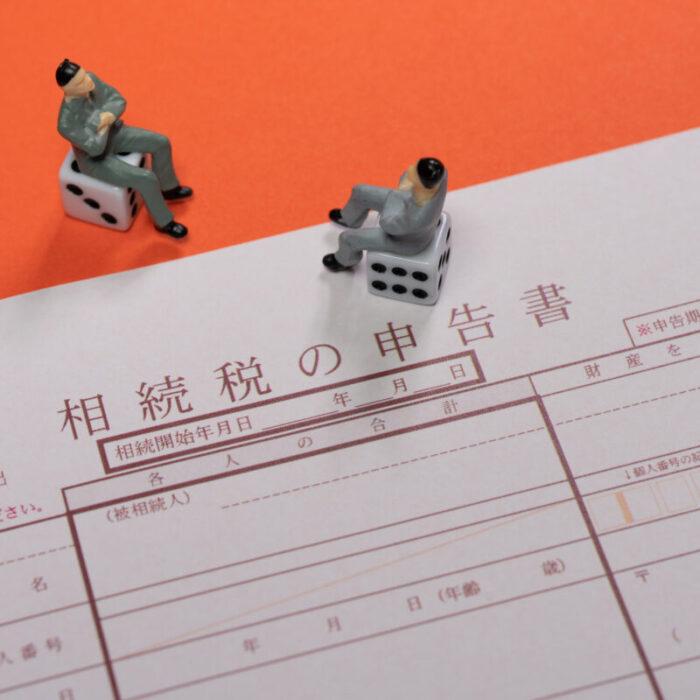 【中小企業オーナー必見】未上場株式の相続税対策方法_前編