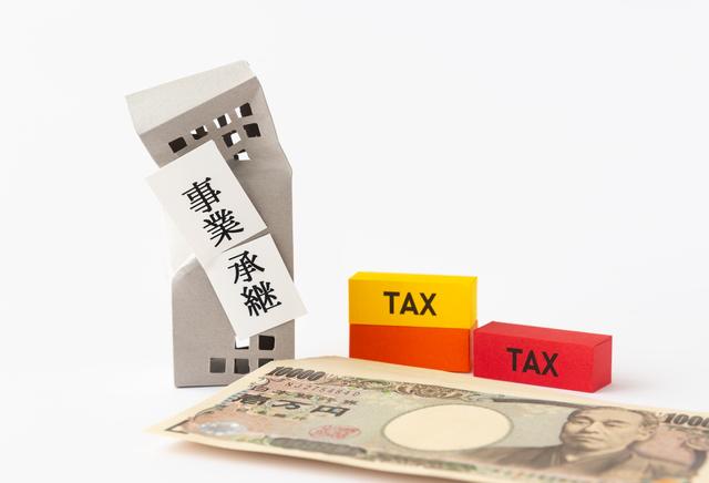 事業譲渡にかかる消費税とは