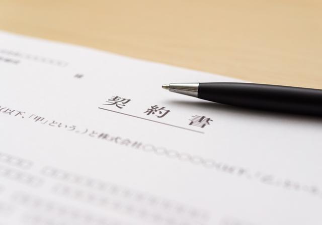 株式譲渡契約書の雛形(テンプレート)
