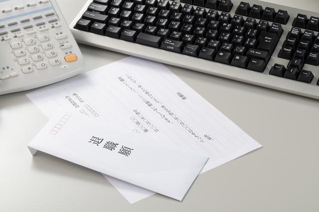 事業譲渡日で退職する従業員への対応と手続き