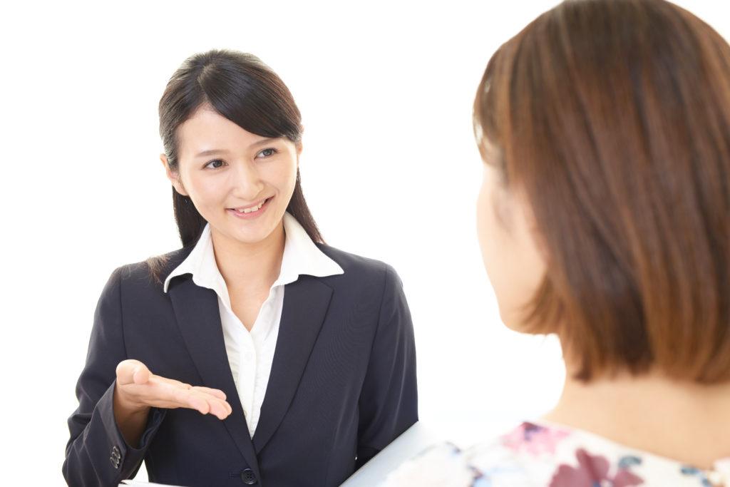 通信・訪問販売(化粧品)業界の特徴