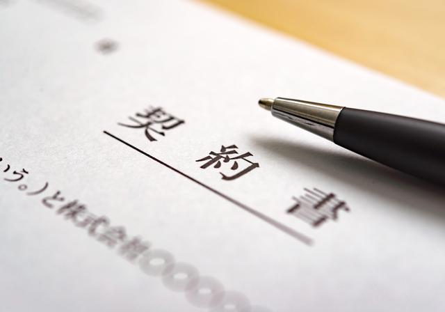 事業譲渡の契約書作成のポイント