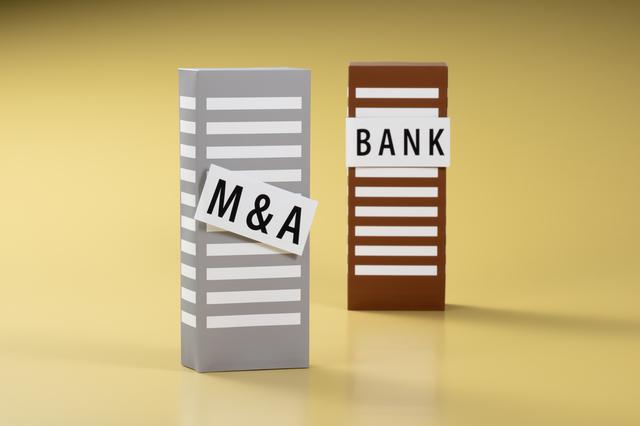 M&Aにおける銀行の役割とは?