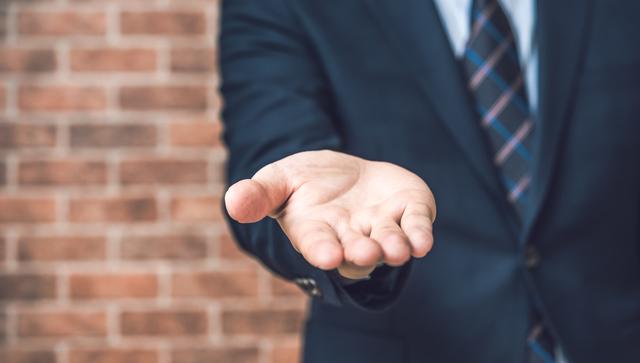 事業譲渡と似た言葉との意味の違いとは?