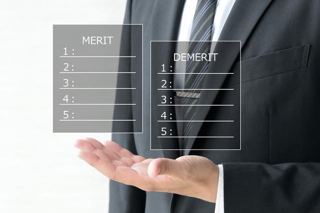 【企業再生の手法】法的整理のメリット・デメリット