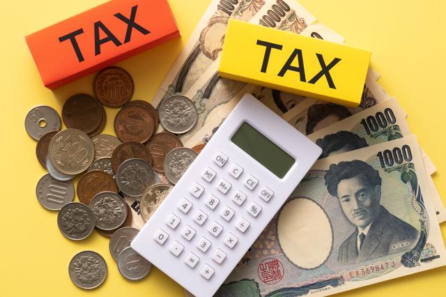 吸収合併を行う際の税務