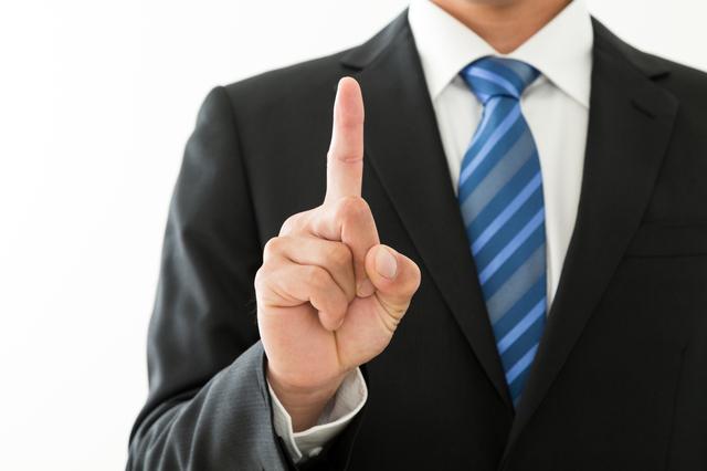 合併に必要な契約書とその注意点