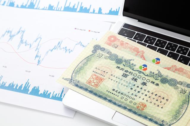 株式譲渡の手続き方法とは?必要な書類と手順を紹介します