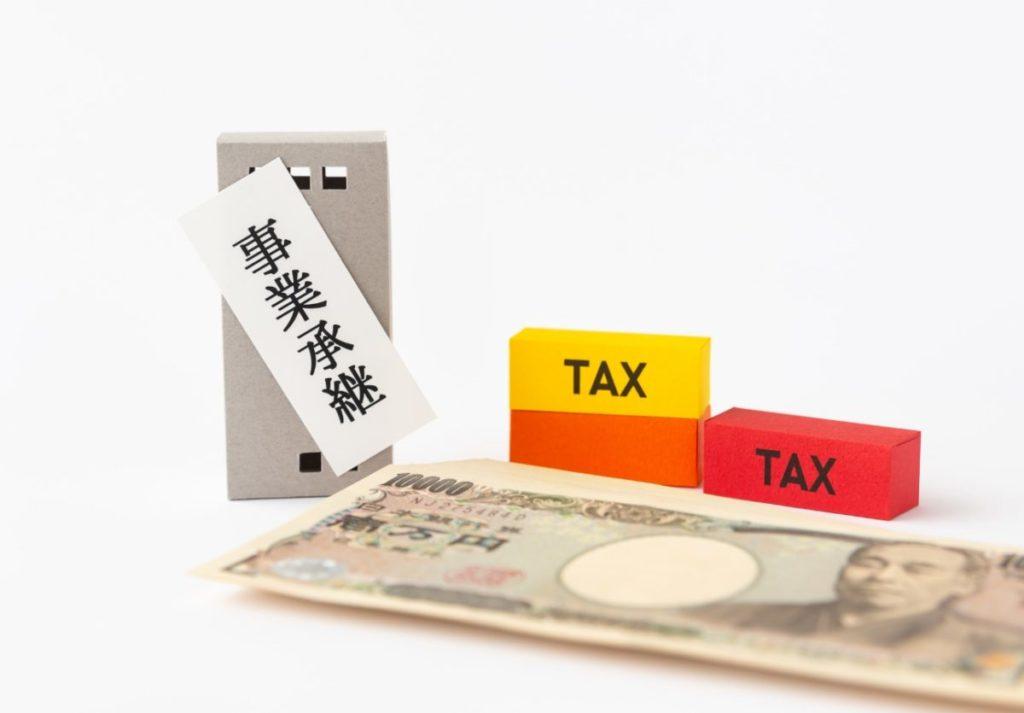 個人事業主が事業譲渡したときの税金の扱い