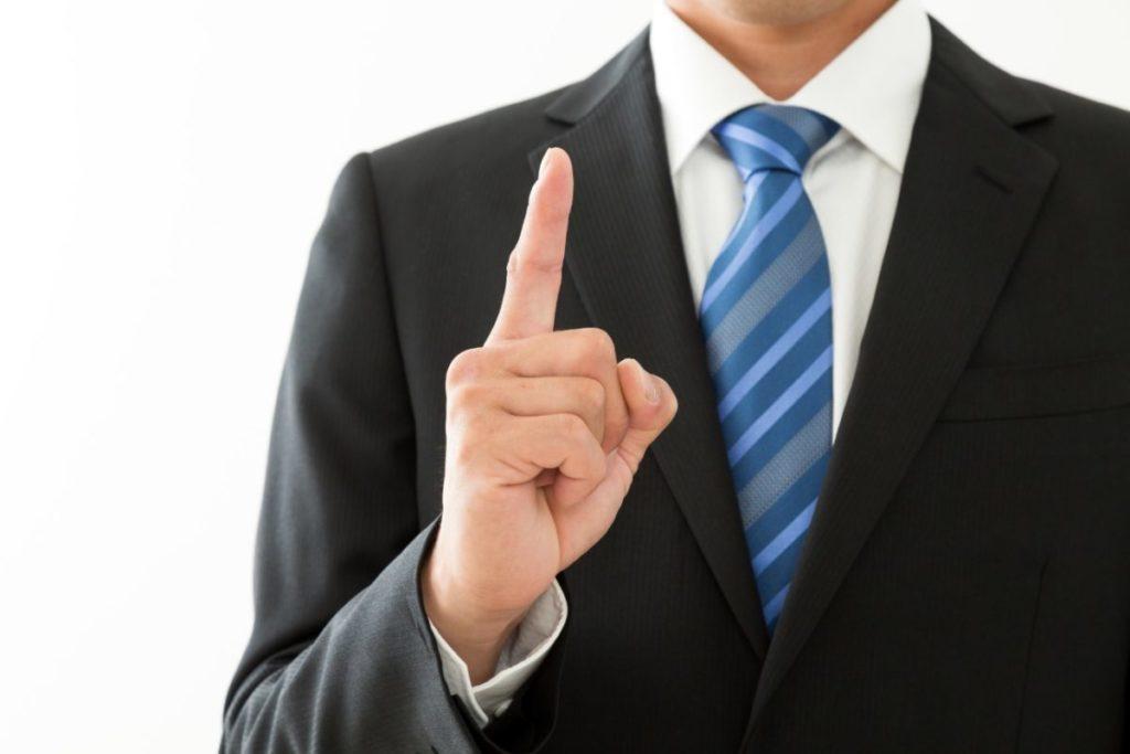 個人事業主が事業譲渡をする際の注意点