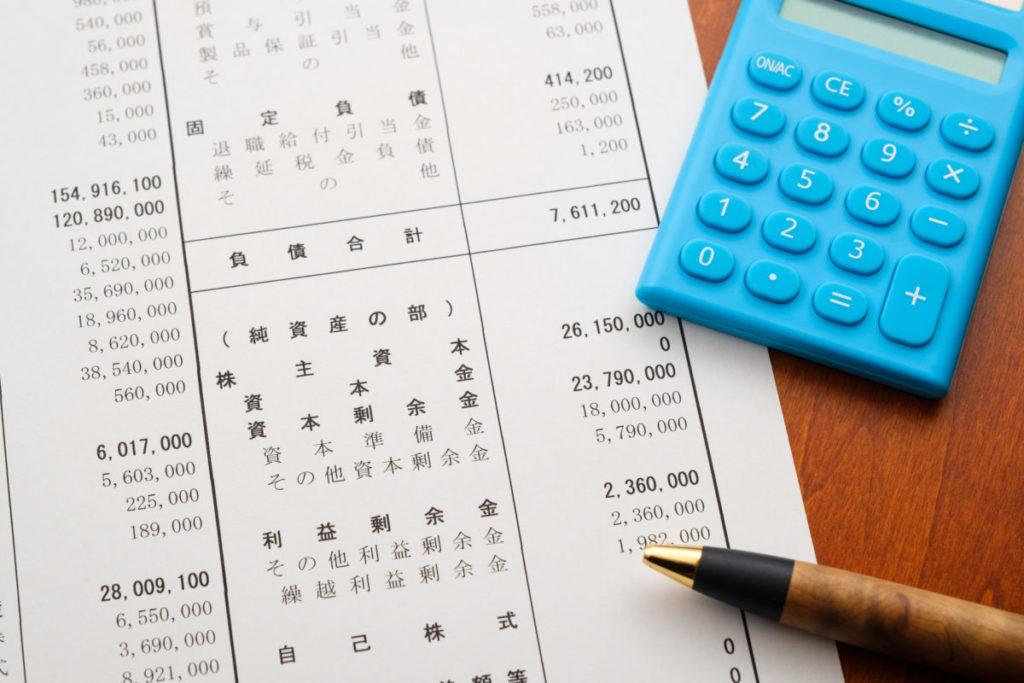 事業承継税制の申請の流れ