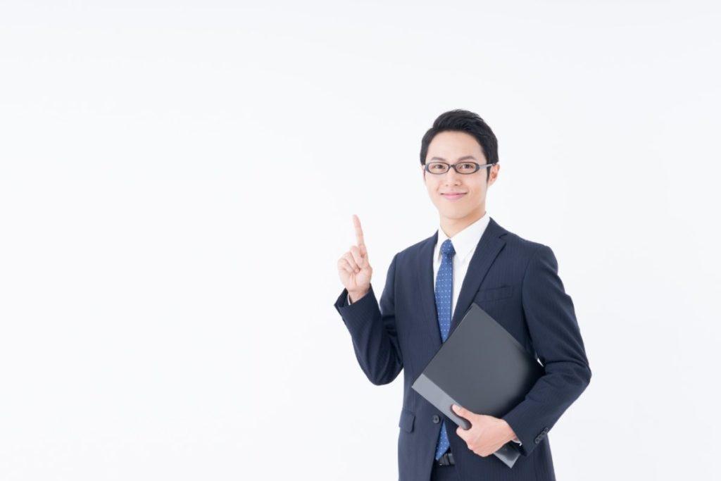 企業買収における価格決定の注意点