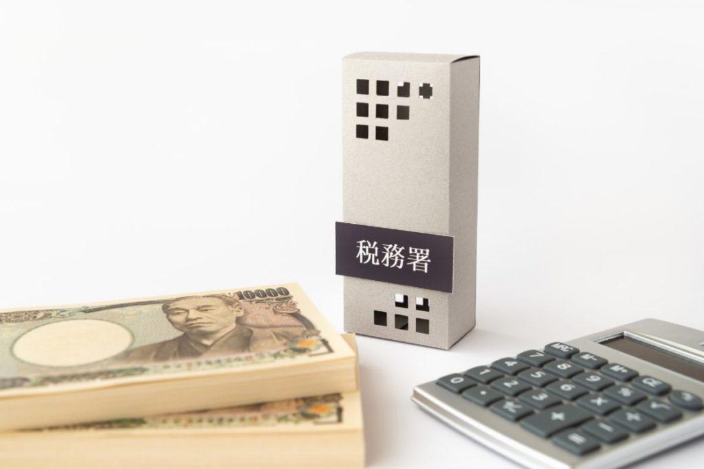 不動産M&Aで発生する税金