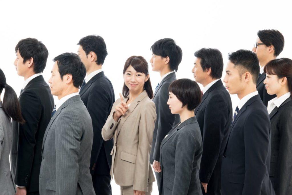 【役職別】社員などの一般的な処遇