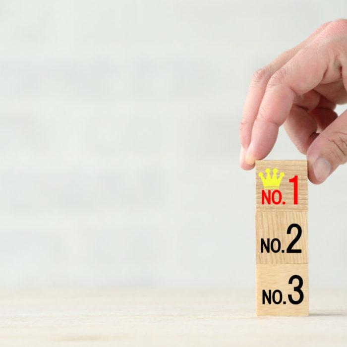 M&A仲介会社ランキングTOP5!基本知識と選定ポイントを共に紹介