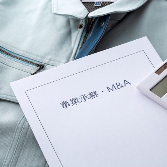 M&AにおけるLOI(意向表明書)とは?MOU(基本合意書)との違いや記載するべき内容を分かりやすく解説