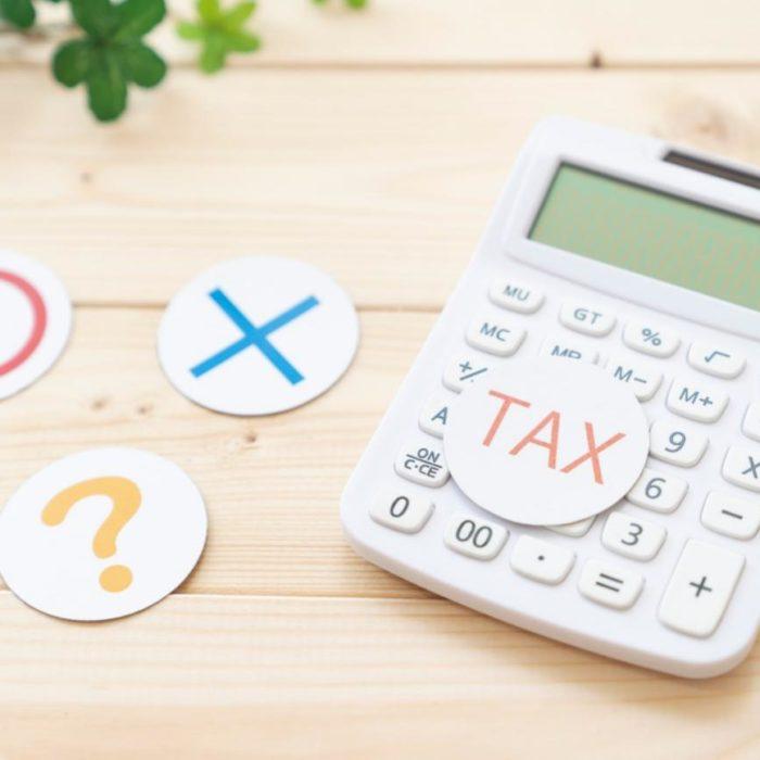 事業譲渡の税務について解説!譲渡側と譲受側での違いや「のれん」について