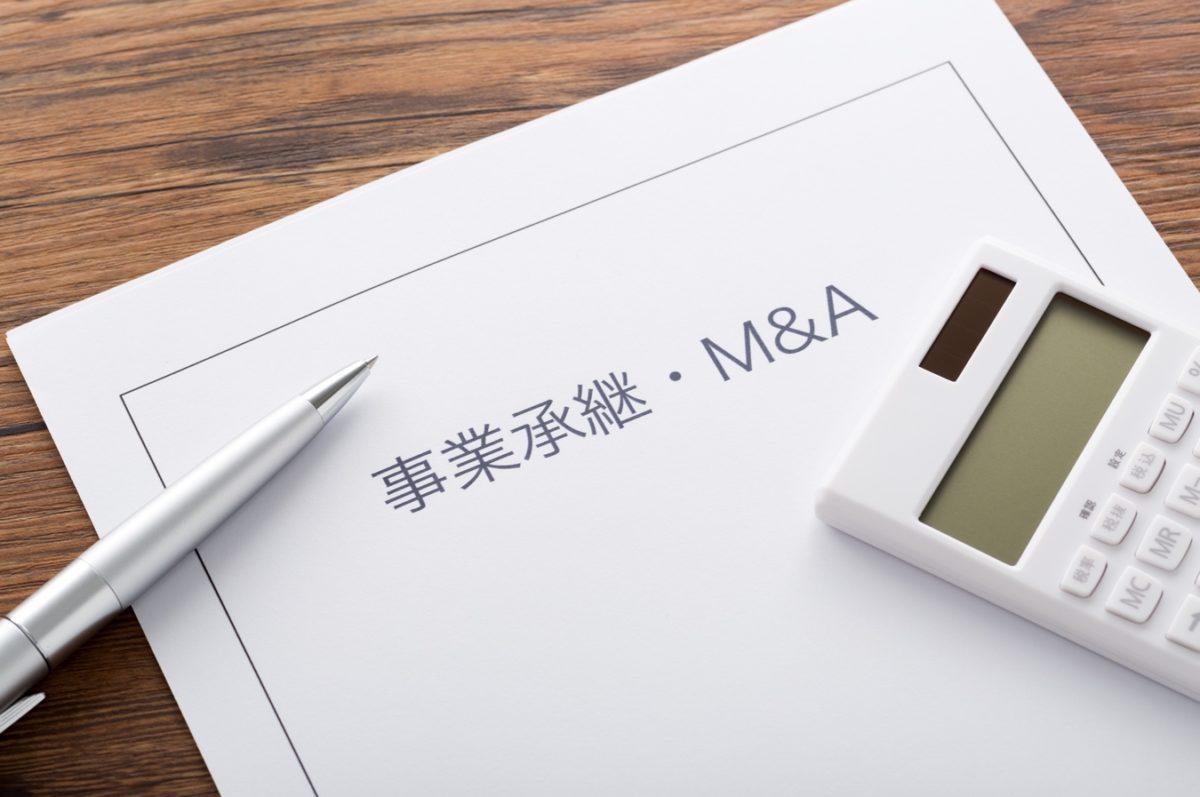 M&Aの合併と買収とは