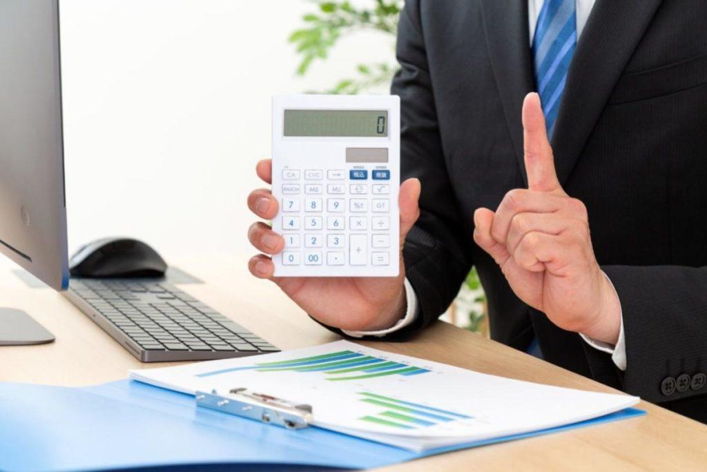 事業譲渡をした会社の税務上の扱い