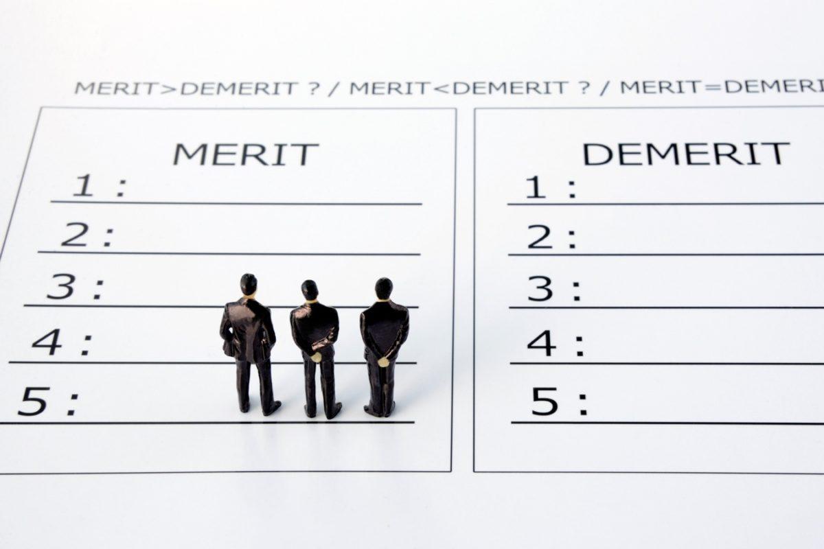 合併と買収のメリット