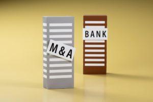 間接金融の方法は銀行借り入れ