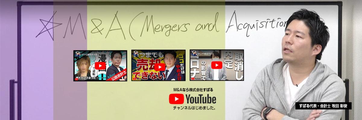 Youtubeチャンネルはじめました