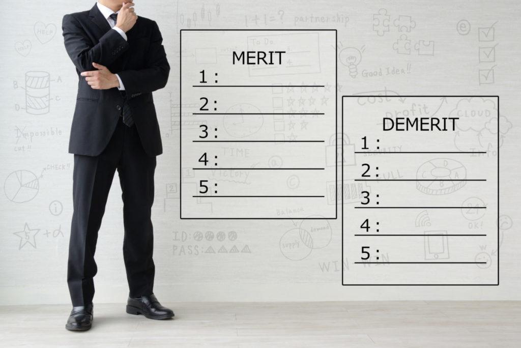 事業譲渡と会社分割のメリットとデメリット