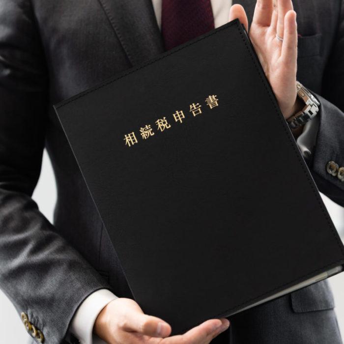 事業承継時の相続税対策とは?事業承継税制や相続時精算課税も紹介