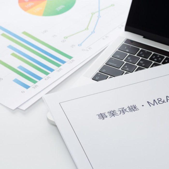 EBOとはどのような事業承継の手法か?特徴やメリット・デメリットまとめ