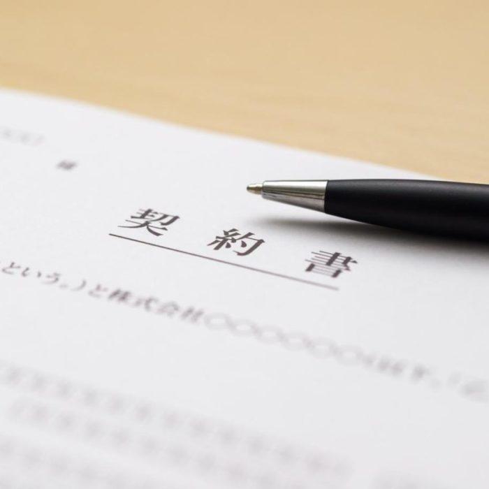 株式譲渡で用意する書類を紹介!メリットや注意点を知り、譲渡契約書を作ろう