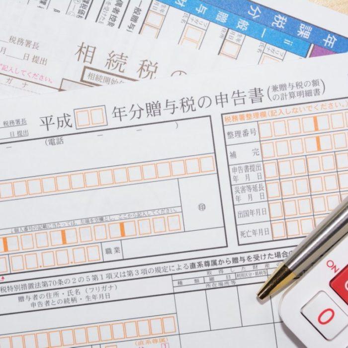 家族間の株式譲渡や相続等に係る税金とは?3つの移動の方法と税金対策を解説!