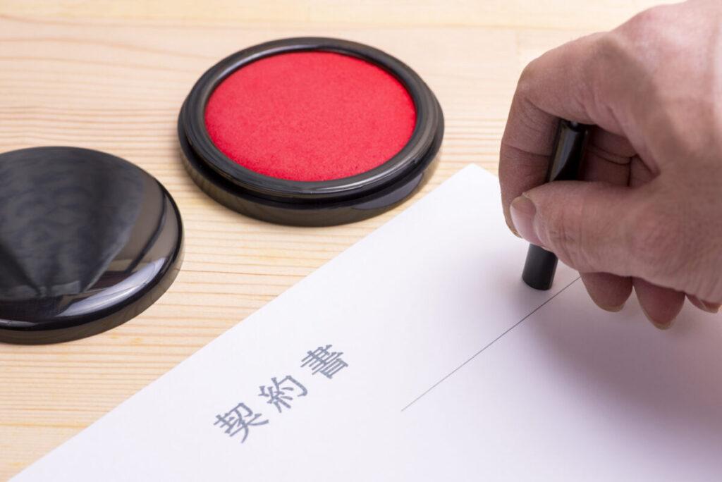 事業譲渡で契約書を締結する理由