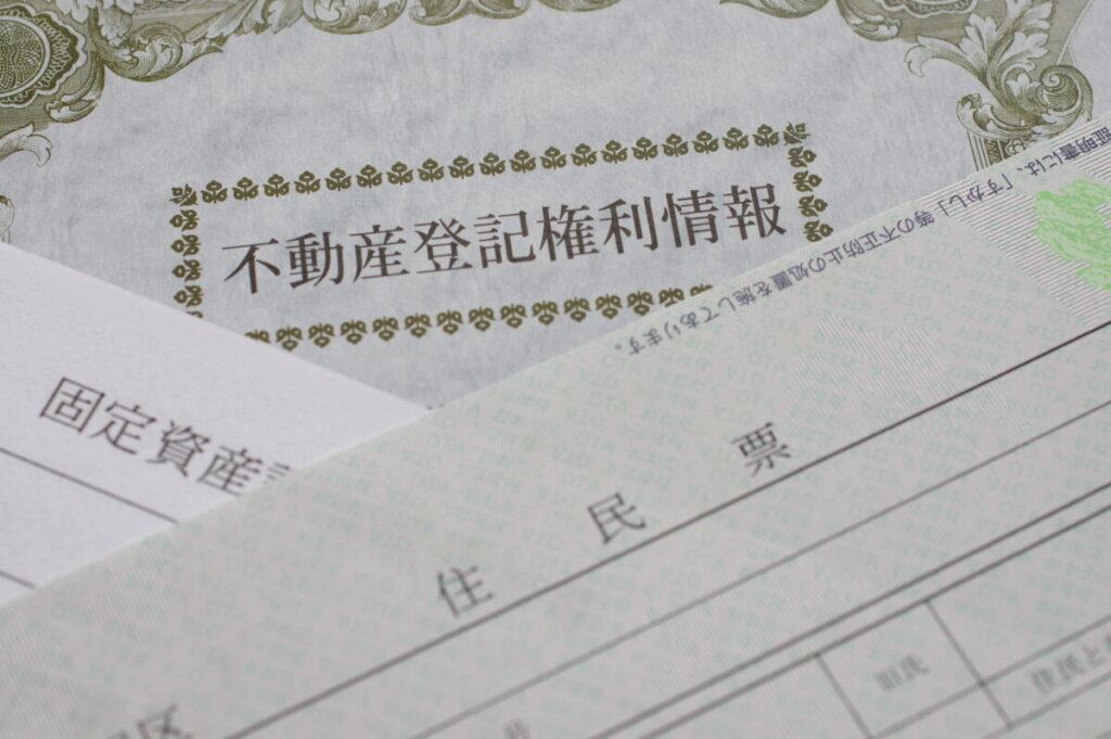 事業譲渡に関係する登記は3種類