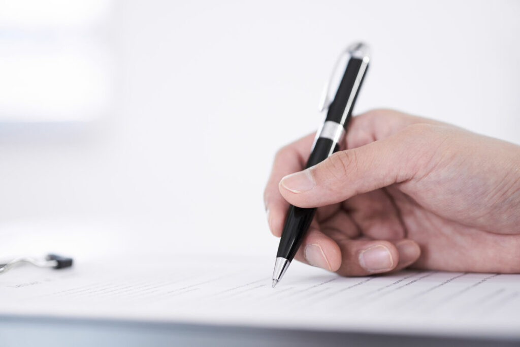 株式譲渡承認請求書の基本情報