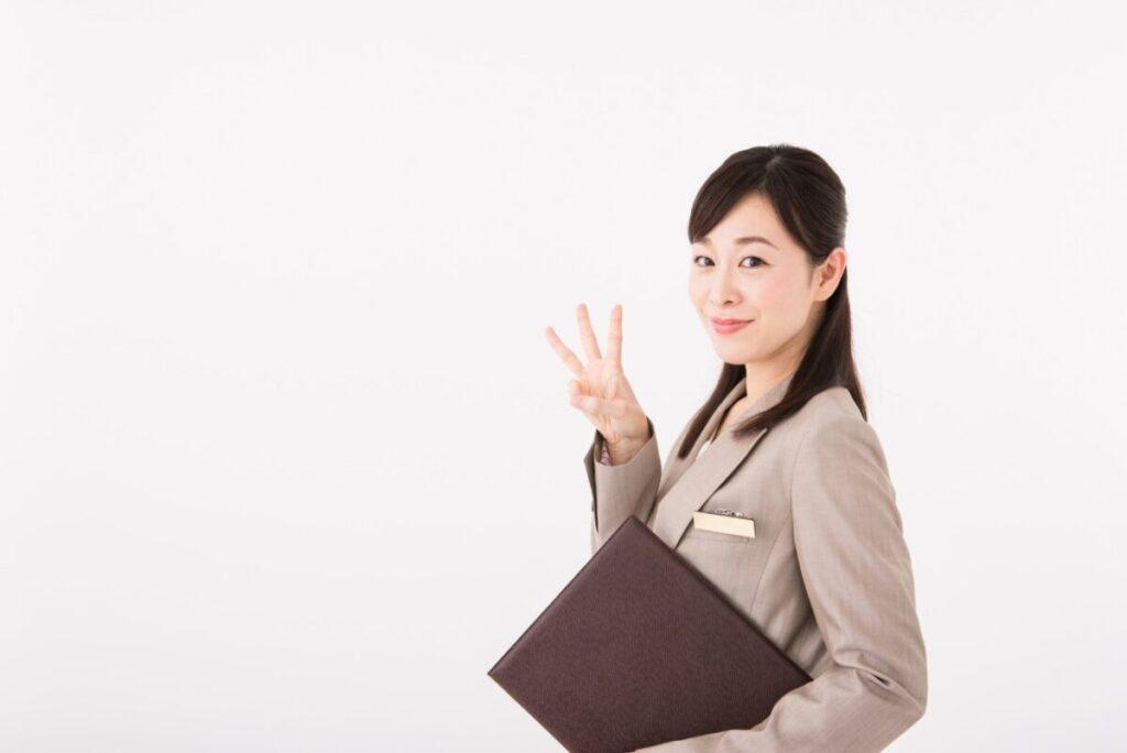 事業承継信託は3種類ある