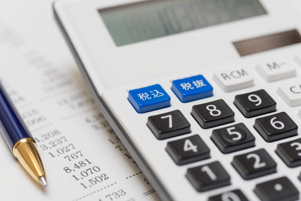 相続税対策に有効な相続時精算課税制度とは