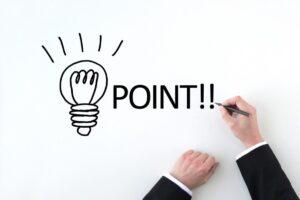 合併で債権者保護手続きを行う際の注意点