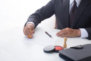 個人保証は法人融資に必要?相続の場合や民法改正についても解説