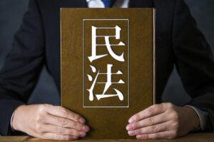 民法改正で保証のルールが変わる