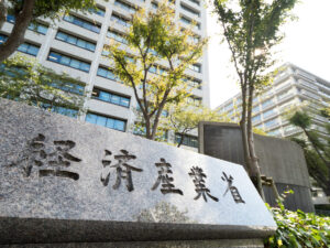 経済産業省による税制改正要望がきっかけ